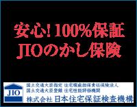 JIOのかし保険