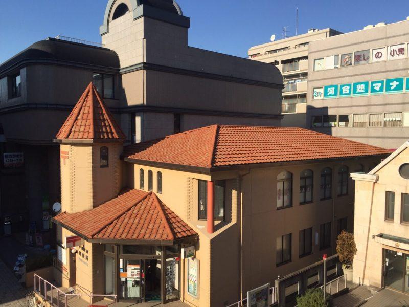 リフォーム施工中郵便局 – 屋根重ね葺き工事 【1】中川郵便局