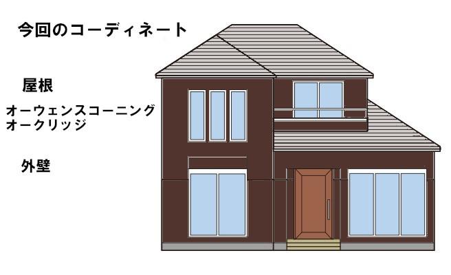 イラストラーメン屋 – 屋根重ね葺き工事【59】千葉県千葉市S様