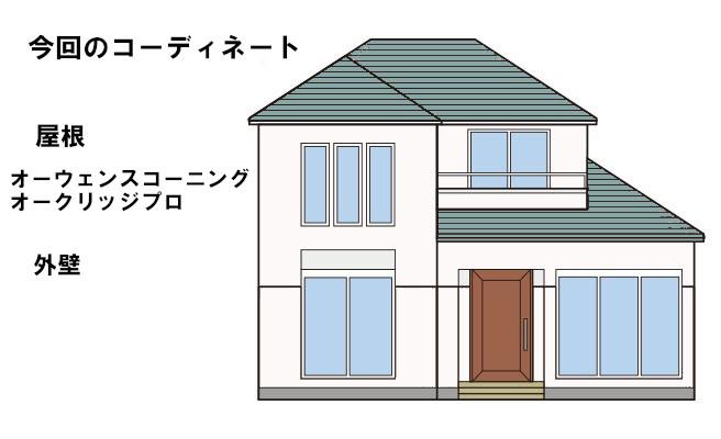イラスト瓦屋根葺き替え工事【68】横浜市中区R様