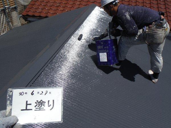 施工後屋根塗装・外壁塗装【75】横浜市神奈川区S様