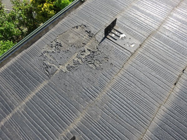 施工前屋根重ね葺き工事【137】大和市I様邸