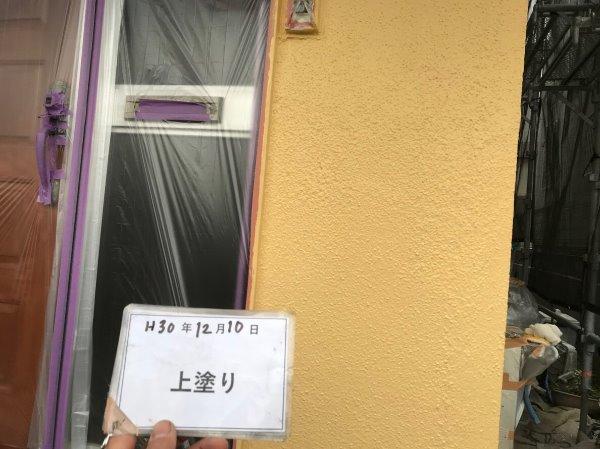 リフォーム施工中屋根重ね葺き、外壁塗装、雨樋交換工事【105】神奈川県相模原市W様