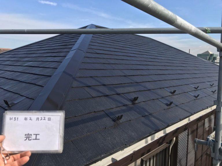 施工後屋根塗装、外壁塗装【108】横浜市保土ヶ谷区S様