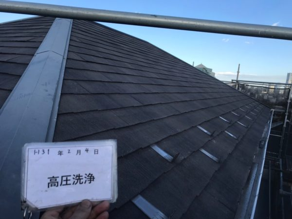 リフォーム施工中屋根塗装、外壁塗装【108】横浜市保土ヶ谷区S様