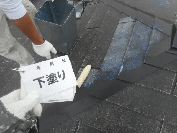リフォーム施工中屋根塗装、外壁塗装【115】横浜市神奈川区T様