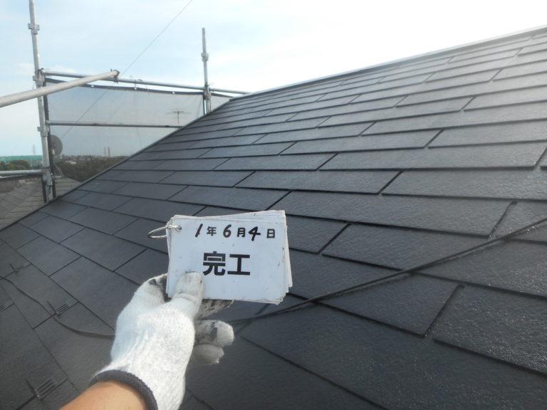 施工後屋根塗装、外壁塗装【115】横浜市神奈川区T様