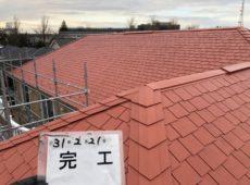 屋根塗装【119】横浜市鶴見区K様