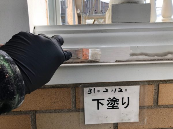 リフォーム施工中屋根塗装【119】横浜市鶴見区K様