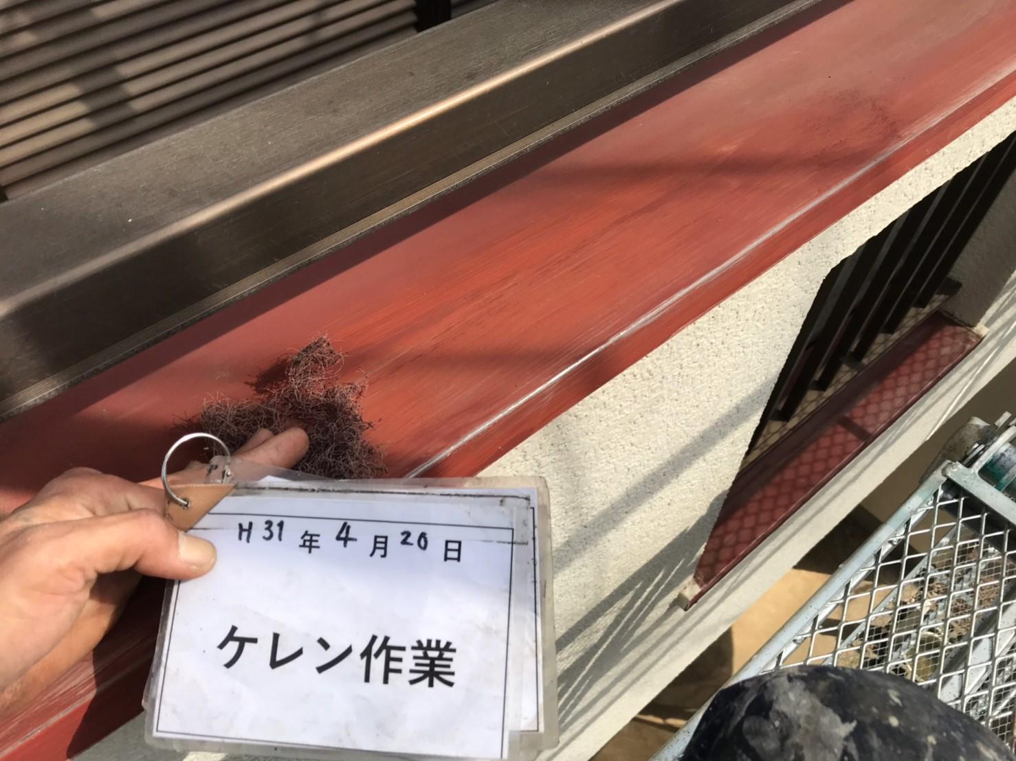 リフォーム施工中屋根葺き替え工事、外壁塗装工事【126】横浜市緑区M様