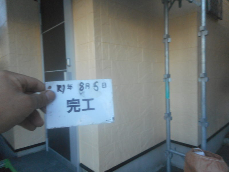 リフォーム施工中屋根重ね葺き、外壁塗装、雨樋交換【168】横浜市港北区I様