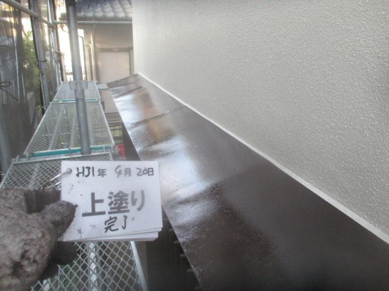 リフォーム施工中外壁塗装、雨樋交換、網戸貼替、バルコニー工事【166】横浜市都筑区M様