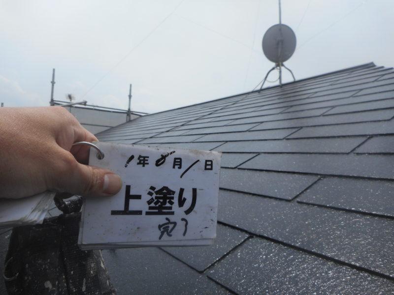 リフォーム施工中屋根塗装工事(補修)、外壁塗装工事【170】横浜市神奈川区T様