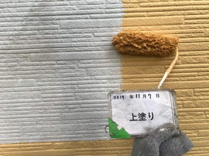 リフォーム施工中屋根重ね葺き工事、外壁塗装工事 他【172】埼玉県和光市I様