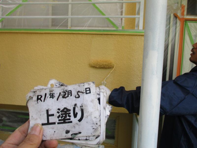 リフォーム施工中屋根重ね葺き工事、外壁塗装工事【181】横浜市磯子区O様