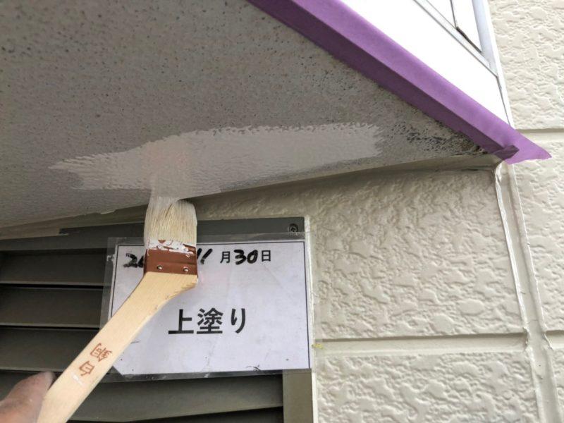 リフォーム施工中屋根重ね葺き工事、外壁塗装工事【179】横浜市神奈川区S様