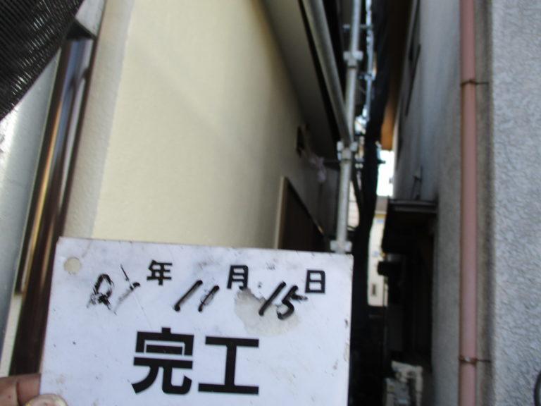 施工後外壁塗装【188】神奈川県相模原市S様