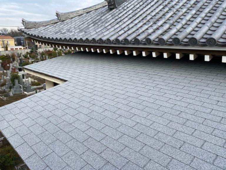 施工後屋根重ね葺き工事【197】東京都府中市S様