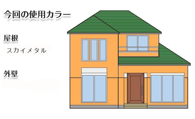 イラスト屋根重ね葺き【204】横浜市港南区