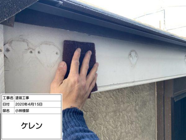 リフォーム施工中屋根重ね葺き工事、外壁工事【211】川崎市幸区