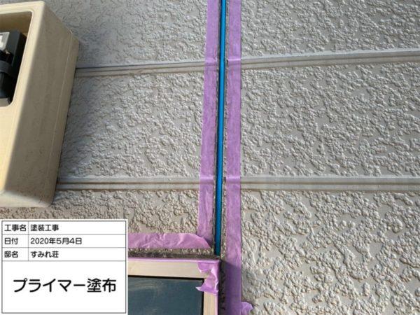 リフォーム施工中屋根重ね葺き工事、外壁塗装工事、シーリング工事【216】横浜市南区