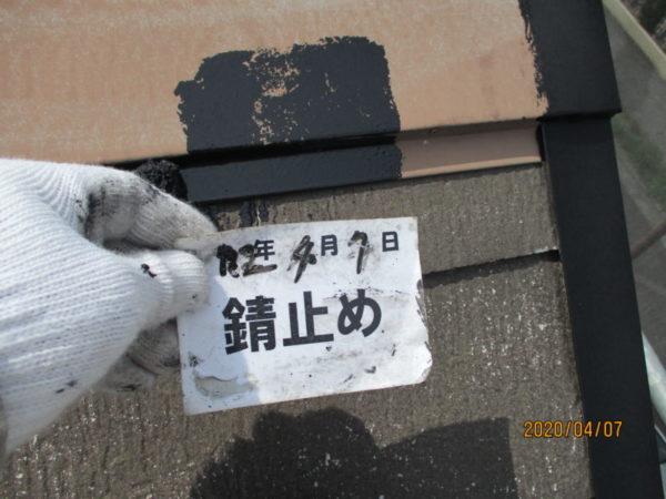 リフォーム施工中屋根塗装工事【220】東京都八王子市