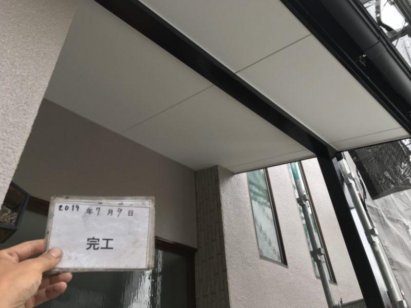 外壁塗装工事、雨樋交換工事【224】