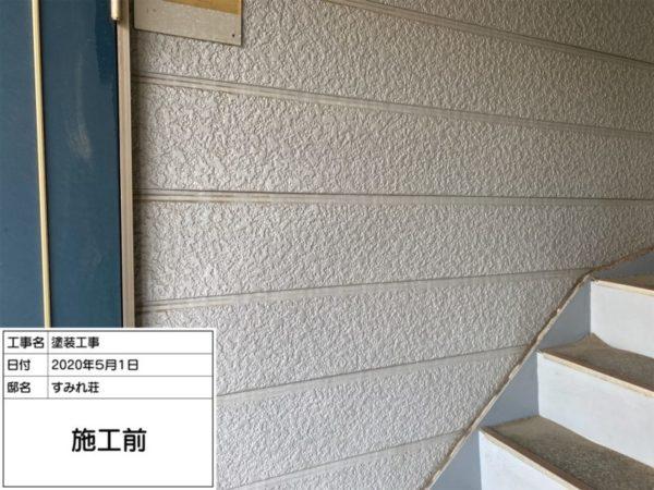 リフォーム施工中屋根重ね葺き工事、外壁塗装工事、シーリング工事【222】横浜市南区