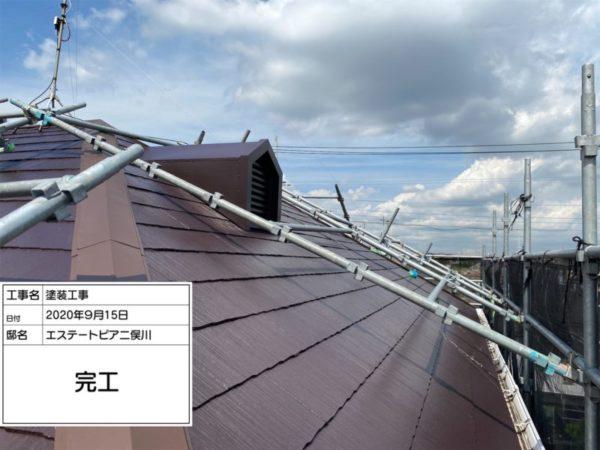 リフォーム施工中棟交換工事、屋根塗装工事、部分塗装工事【237】