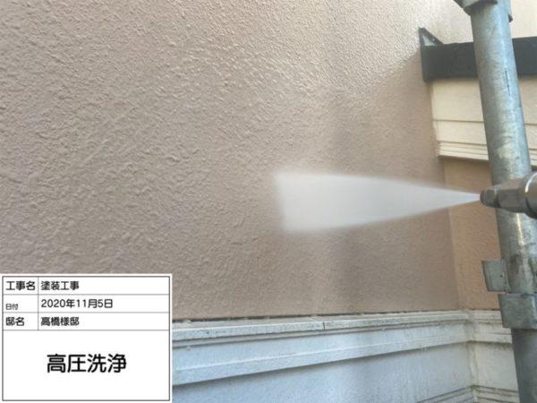 リフォーム施工中屋根重ね葺き工事、外壁塗装工事、雨樋交換工事【245】