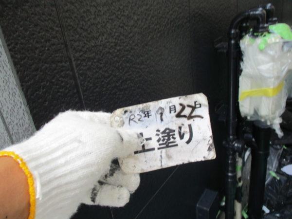 リフォーム施工中屋根葺き替え工事、外壁塗装工事、雨樋交換工事【246】