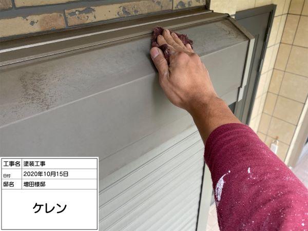 リフォーム施工中外壁塗装工事、屋根補修工事、雨樋交換工事【243】