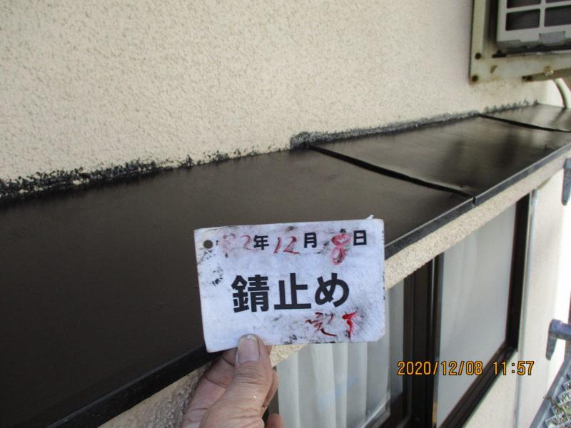 リフォーム施工中外壁塗装工事、雨樋交換工事、破風板金工事【252】藤沢市