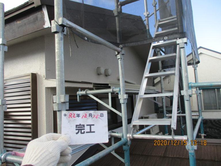 施工後外壁塗装工事、雨樋交換工事、破風板金工事【252】藤沢市