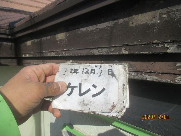 リフォーム施工中屋根重ね葺き工事、外壁塗装工事、雨樋交換工事【255】