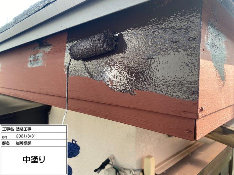 施工前岩崎様邸 工程写真_210408_31