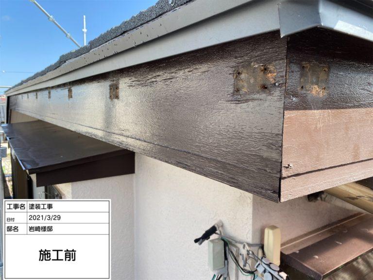 施工前岩崎様邸 工程写真_210408_6