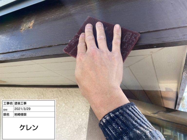 施工前岩崎様邸 工程写真_210408_8