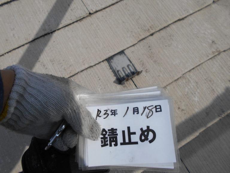 施工前DSCN0585
