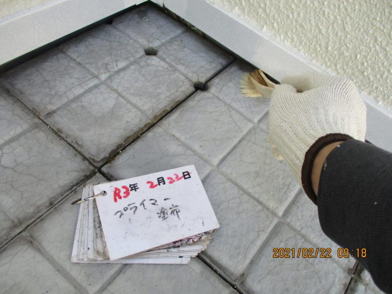 リフォーム施工中屋根塗装工事、外壁塗装工事【261】横須賀市
