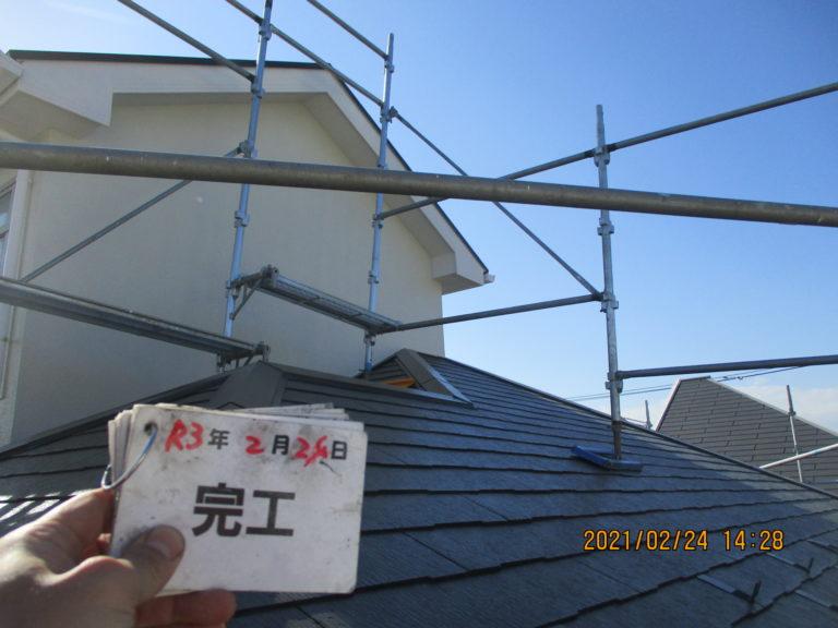 施工後屋根塗装工事、外壁塗装工事【261】横須賀市