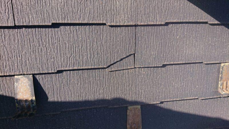 施工前屋根塗装工事、外壁塗装工事【261】横須賀市