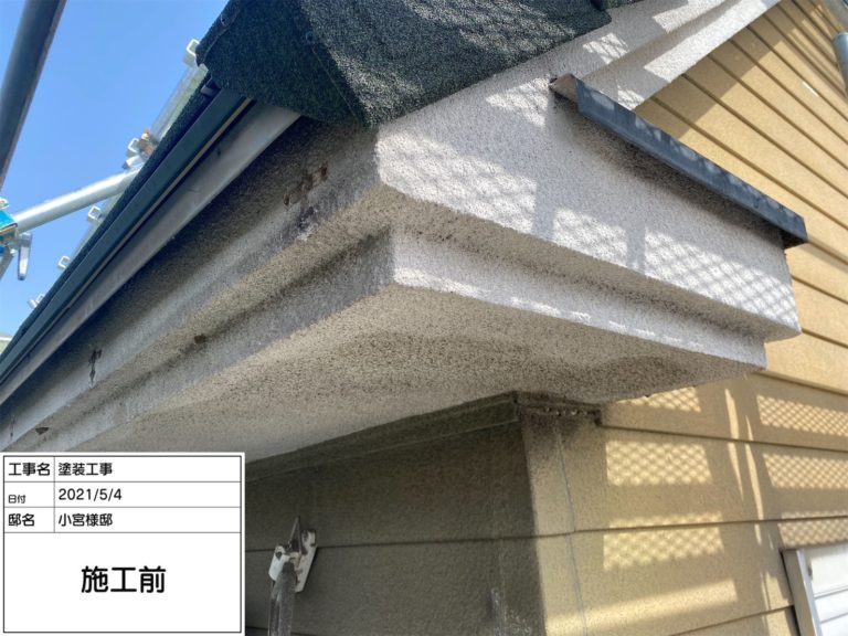 施工前小宮様邸 工程写真_210526_5