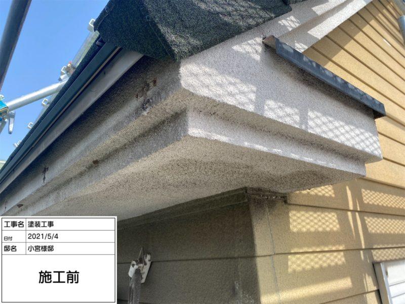 イラスト小宮様邸 工程写真_210526_5