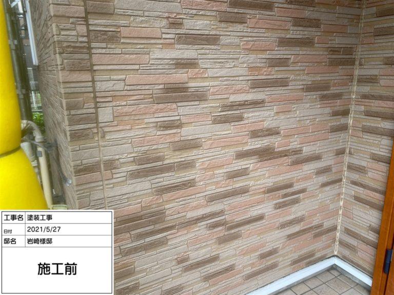 施工前岩崎様邸工程写真_210609_0