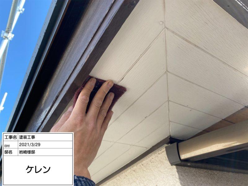 リフォーム施工中外壁塗装工事、屋根葺き替え工事【281】横浜市都筑区