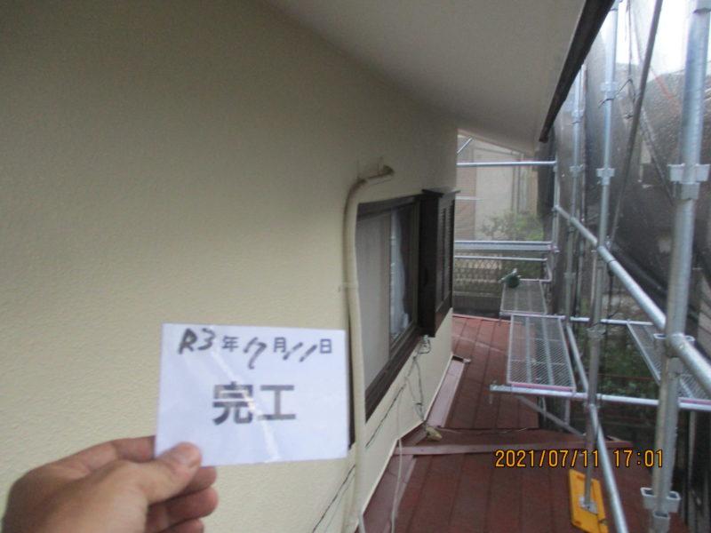 リフォーム施工中下屋根重ね葺き工事、外壁塗装工事【285】横浜市青葉区